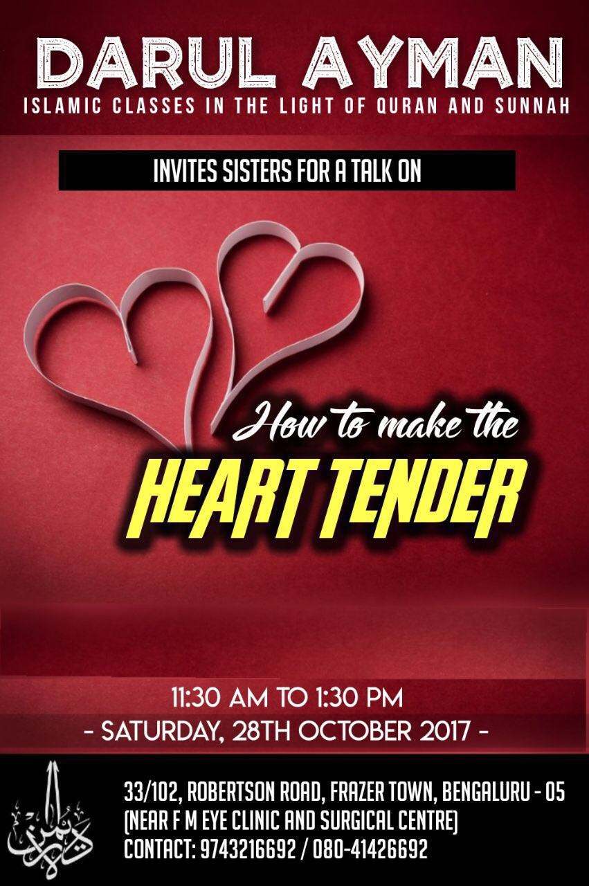 Grand how to make the heart tender